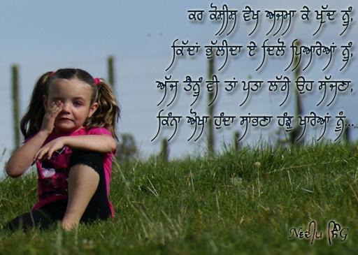 Khare Hanjhu...!!!
