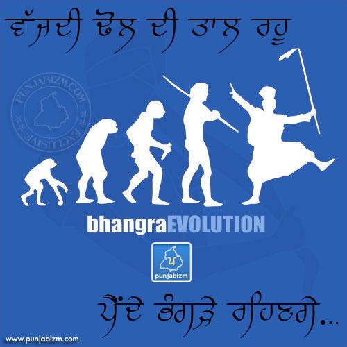 Bhangra Evolution