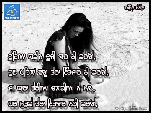 mud k tera itbar nahi karange