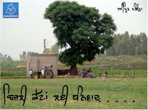 bijli katan laye dhanwad