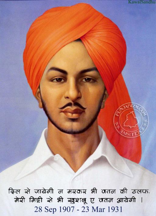 SHAHEED BHAGAT SINGH Birthday Special