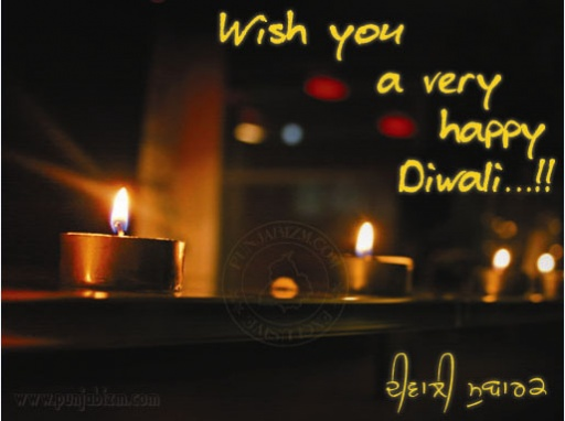 Wish you a very happy diwali..!!