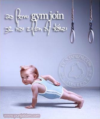 kar leya gym join..... hun mera time ni lagda