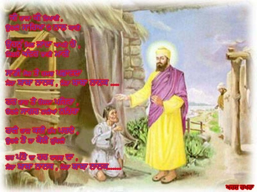 happy gurupurab day