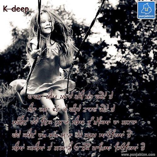 dhiyan