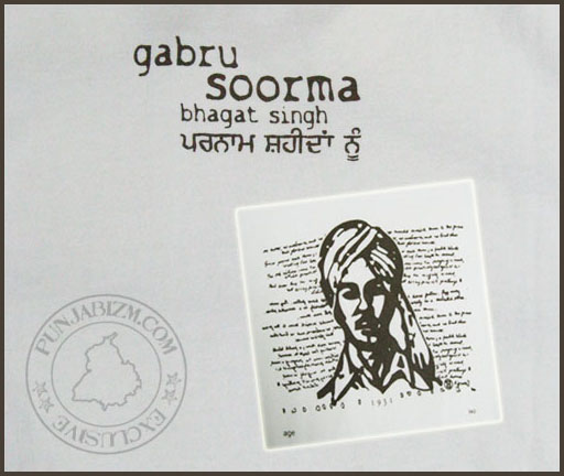 Gabru Soorma Bhagat Singh