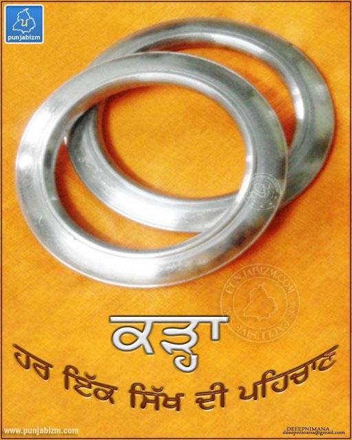 Karra identity of A Sikh