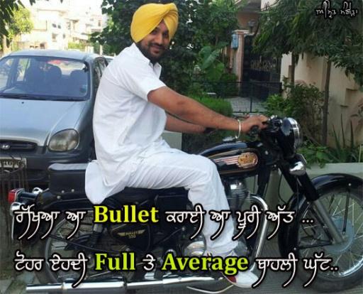 Rakhyea a Bullet