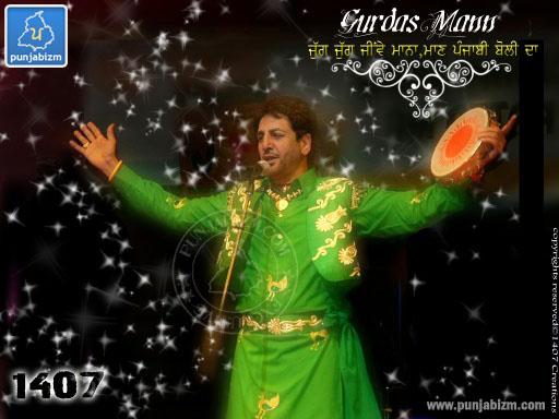 Gurdas Mann