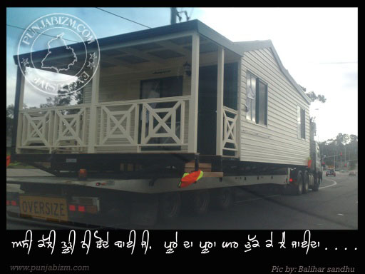 Ghar Laddiya Truck Utte Jaave