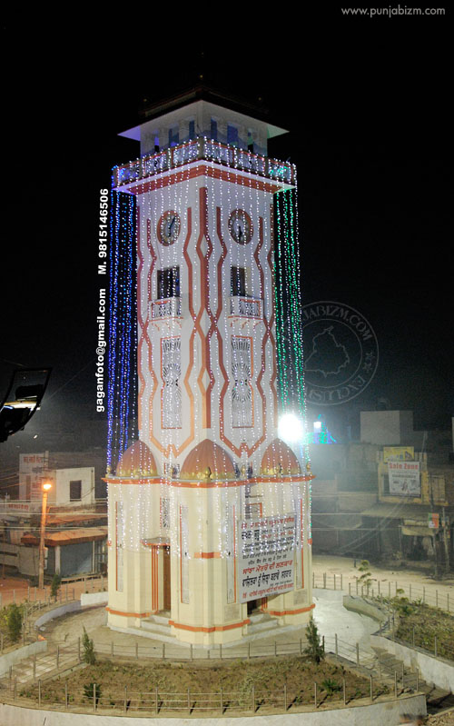 Fazilka World Famous Clock Tower