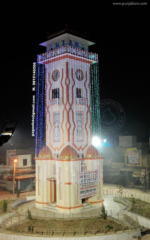 Fazilka World Famous Clock Tower