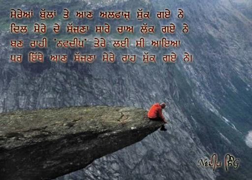 Safar...!!!