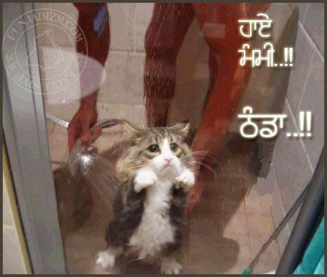 haaye mummy thanda..!!!
