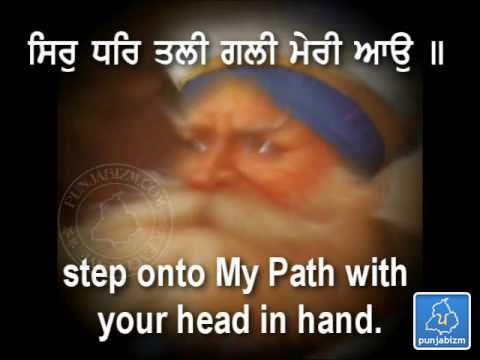Sir dhar tali gali mere aoo