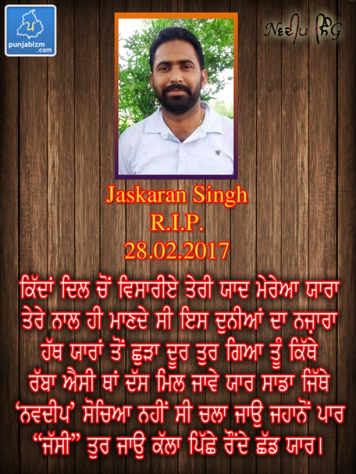 R.I.P. Jaskaran Singh