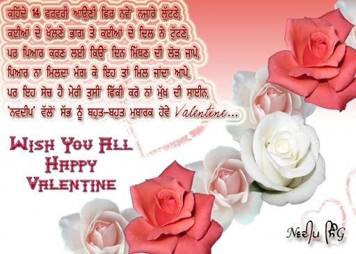 Valentine...!!!