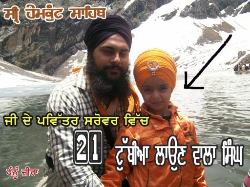 Singh Guru de