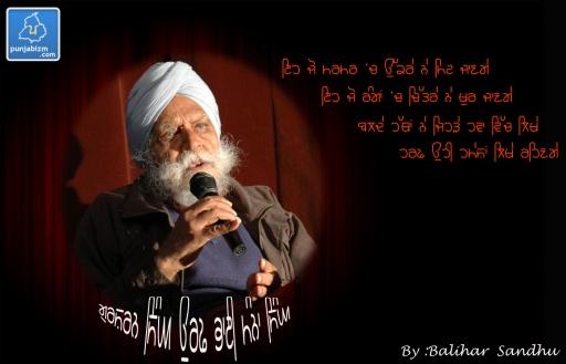Bhai Manna Singh