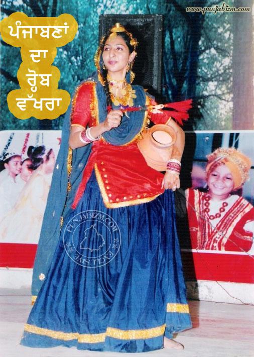 punjaban da robh vakhra