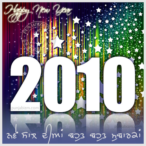 Happy New  Year 2010