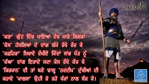 Khalsa...!!!