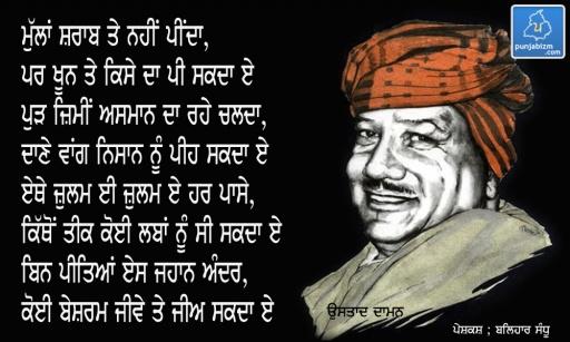 Koi besharam